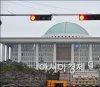 담뱃값 내리자는 한국당…역제안으로 받아친 이재명