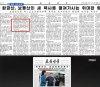 """北노동신문, 처음 대북제재에 대한 고충 털어놔…\""""기계 설비 들여오지 못했다\"""""""