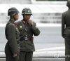北·中 접경 국경경비대원 2명 괴한들에 피습, 1명 즉사