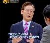 """'썰전' 이재명 성남시장 특별출연 """"단식은 시작보다 끝 조심해야, 하고나니…"""""""