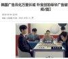 """""""박보검이 찍은 광고가 中 모욕했다?""""…또 사드 보복성 '한류스타 때리기'"""