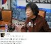 """더민주 손혜원, 사드 동향 살피러 간다며 """"우리가 중국에 나라라도 팔러 간답니까?"""""""