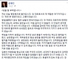 김무성ㆍ문재인ㆍ안철수, 전 대표들이 SNS 뒤에 숨은 이유는?