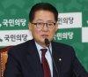 """박지원 """"자유한국당, 달나라서 정치하나 전쟁 중에도 대화한다"""""""