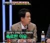 """'강적들' 정두언 """"조순제, 박근혜 대통령이 돼선 안된다는 탄원서 냈다"""""""