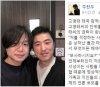 """잠적설 고영태 """"상처 난 몸·마음 추스르고 있어""""…네티즌 """"다행, 무슨 일 당한줄"""""""