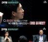 """'외부자들' 문재인 """"朴 대리인단, 탄핵 심판 임하는 모습 비열하고 추해"""""""
