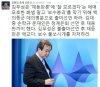 """신동욱, 김무성 '재등판론'에 """"DJ·孫·文도…김무성 재등판은 애교다"""""""