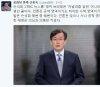 """신동욱 """"손석희 '앵커브리핑'은 궤변""""…네티즌 """"신동욱씨 당신이 비판할 위치 아닐 텐데"""""""