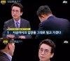 '썰전' 유시민, 박근혜 전 대통령 '29자 메시지' 분석