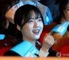 '유승민 딸' 유담, 27일 선거유세 합류 '아빠 힘내세요'
