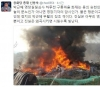 """신동욱 \""""구룡마을 화재, 박근혜 부활 징조…영장기각의 암시\"""""""
