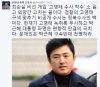 """신동욱, 검찰 고영태 수사 착수에 """"소 잃고 외양간 고치는 격"""""""