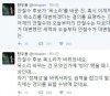 """전우용 """"안철수 목소리 변화… '빙의' 됐을 때 나타나는 현상"""""""