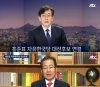 손석희-홍준표 인터뷰 화제…다시보는 손 사장의 이력