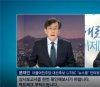 JTBC 뉴스룸, 문재인 아들 채용 의혹 해명에 팩트체크로 반박