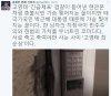 """신동욱, 고영태 긴급체포에 """"한 남자의 치정극이 민주주의 무너뜨려"""""""