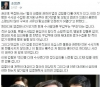 """조응천, 우병우 기각에 """"검찰이 왜 개혁·청산 대상인지 입증해 준 것"""""""