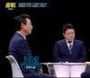 """'썰전' 유시민 """"안철수 흡입력 약해""""…전원책 """"패권주의 프레임 먹혀"""""""