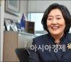 """박영선, """"김종인 자택 찾아 함께 하자고 요청"""""""