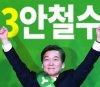 """김어준 \""""안철수 포스터, 이제석 내세우는 마케팅 잘했다\"""""""