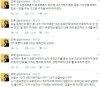 """조국 """"3차 토론 공동 1위는 문재인과 심상정…안철수 'MB 아바타'는 최악"""""""