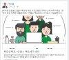 안철수, '갑철수·MB아바타 논란' 끝장본다…팩트체크 센터 개설