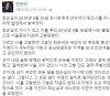"""안민석 """"최순실, 내 뒷조사 했다…선거에서 방해 공작도 해"""""""