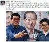 """박근령·신동욱 부부, 사전투표 인증샷 공개…""""홍준표 지지한다"""""""