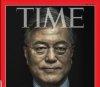 """문재인, 美 타임지 표지 장식…\""""김정은 다룰 협상가\"""""""