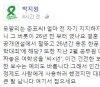 """박지원 \""""홍준표, 막가파 보수…장인어른을 영감탱이라고 헐뜯어\"""""""