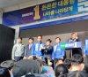 """국민의당·자유한국당 \""""문재인 프리허그, 모태솔로 발언은 여성비하, 성희롱\"""""""