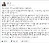 """홍준표 장인 일화에 """"패륜집단"""" 발언 문용식, 가짜뉴스단장 사임"""