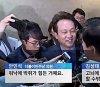 """안민석, 김성태 저격수 등극?…""""국민들이 우습냐…워낙에 박쥐가 힘든 것"""""""