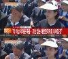 강기정 전 의원, 5·18 기념식에서 눈물…'임을 위한 행진곡' 제창