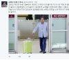 """신동욱, 김무성 '캐리어 논란'에 """"계파 끈 떨어진 꼴…낙동강 오리알 신세""""(영상)"""