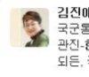 """김진애 \""""사드 반입, 한민구·김관진..법정의 무표정한 박근혜 얼굴 떠올라\"""""""