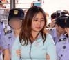 """정유라 """"감옥서 청춘 보낼까 두려워""""…입국 전 변호인과 대응 마련"""
