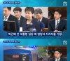 """박근혜 변호인 측 \""""연약한 여자\"""" 발언에 네티즌 비난 봇물"""
