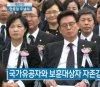 """정우택, 현충일 추념식 도중 '졸음' 논란…네티즌 """"거기서 잠이 오나"""""""
