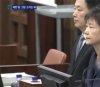 박근혜, 재판 중 그림 그리며 집중 못 한다는데…전문가들이 분석한 심리는