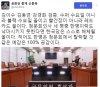 """신동욱 """"김이수·김동연·강경화, 한 명도 낙마시키지 못하면 한국당 해체될 꼴"""""""