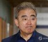 유진룡, 박근혜 면전서 '노태강, 참 나쁜 사람' 반박…작심발언 쏟아내