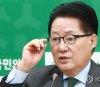 """박지원, '김정은 기쁨조' 김문수에 """"아무리 문통 반대해도 이건 아니다"""""""