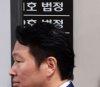 """최태원 \""""朴에 동생 가석방 등 건의…朴은 재단출연 액수 물어\"""""""