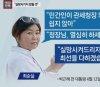 """천홍욱 관세청장, 최순실에 """"실망시키지 않겠다""""…충성맹세 논란"""