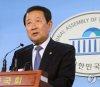 """문 대통령 아들 '취업 특혜 의혹' 조작 이유미 """"모 위원장 지시로…"""" 억울함 주장"""