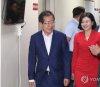 자유한국당 입당 4개월 만에 '최고위원 당선' 류여해 누구?…친박에 징계 내려