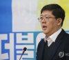"""김홍걸 \""""이언주, 막말꾼 득실거리는 자유당으로 옮겨라\"""""""