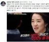 """신동욱 \""""강연재 탈당…국민의당 침몰 신호탄\"""""""